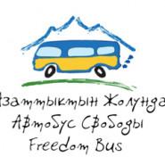 Freedom Bus, Kyrgyzstan