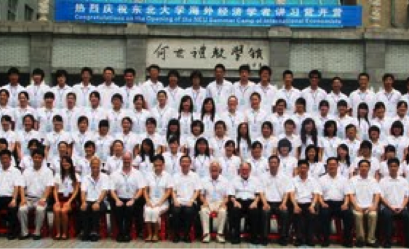 2010 Chinese Austria Camp at the Northeastern University in Shenyang