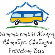 The Freedom Bus