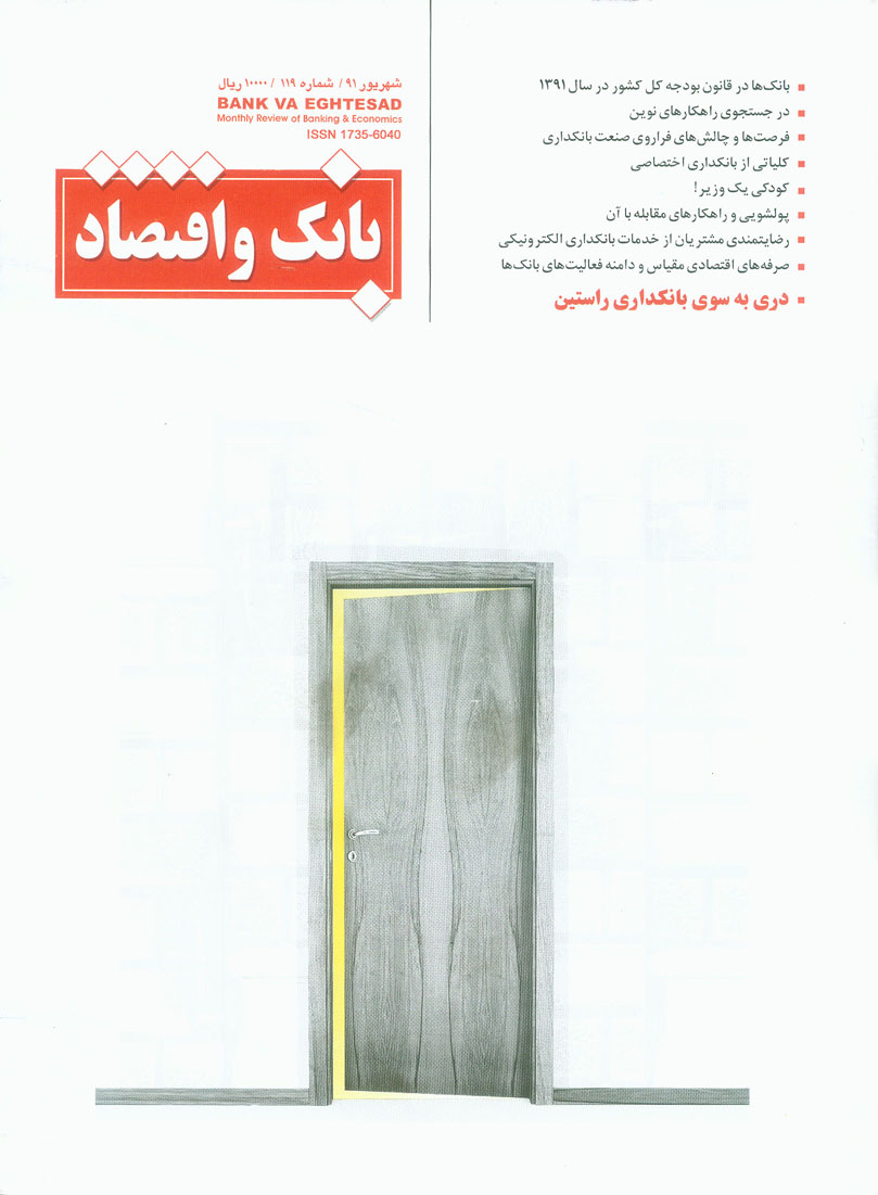 cultural duality among iranians essay School of nursing departmental papers school of nursing 12-1983 issues in health care of middle eastern patients  yemenites and iranians, there is an advantage in de-  lipson jg, meleis al: issues in health care of middle eastern patients, in cross-cultural medicine west j med 1983 dec 139:854-861 from the department of mental health.