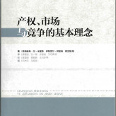 Classical Liberal Books Published in China