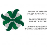 Tajikistan Summer Camp of Economic Freedom