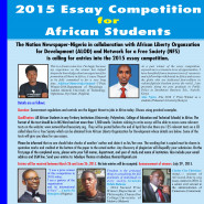 Winners of the 2015 Essay Competition for African Students