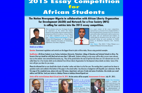 2015 Essay Competition for African Students