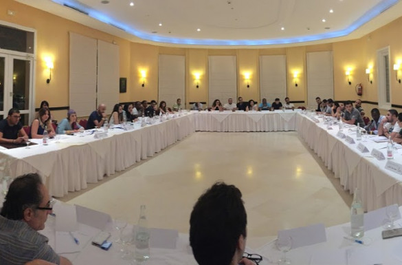 """""""Five years after the Arab Upheavals: Stakes and Challenges""""  Hammamat, Tunisia, 22-27 August 2016"""