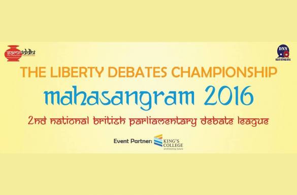 The Liberty Debates Championships