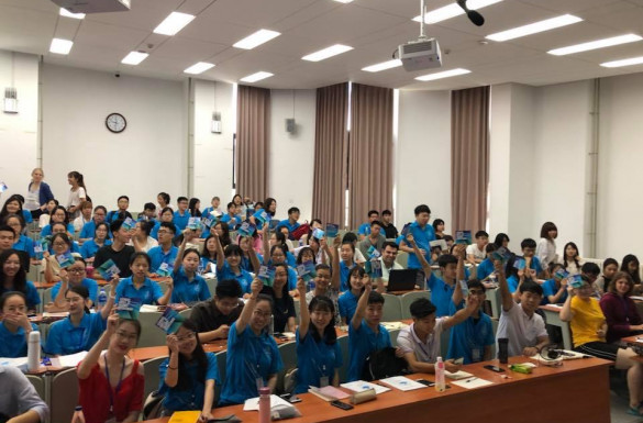 9th North Eastern University Summer Camp in China